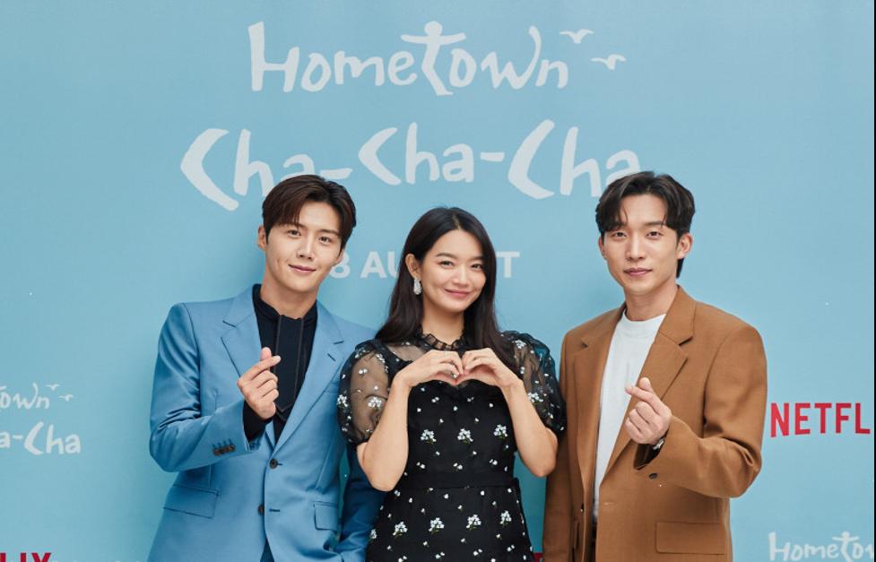 Hometown Cha-Cha-Cha casts